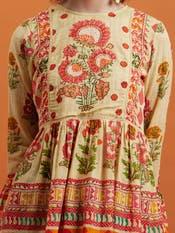 Beige Floral Print Top